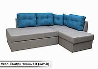 "Угловой диван ""Сангри"".  ""ткань 10"", фото 1"