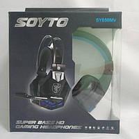 Игровые проводные наушники SOYTO SY850MV с микрофоном