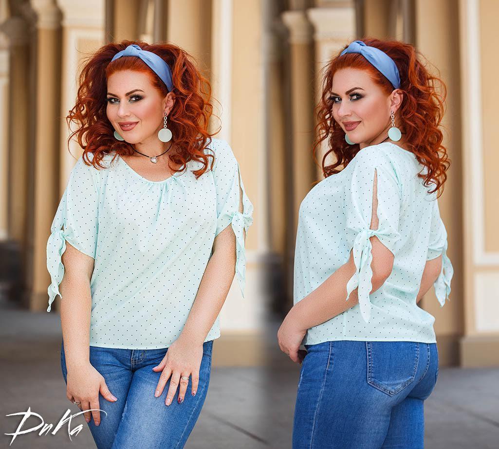 Блузка с прорезями на рукавах