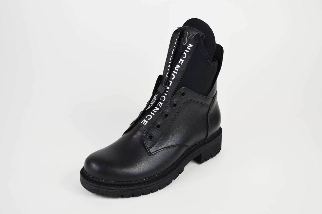 Ботинки Teona демисезонные кожа черные 19155