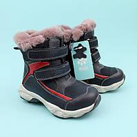 Зимние синие кожаные ботинки для мальчика тм Bi&Ki размер 26,28, фото 1