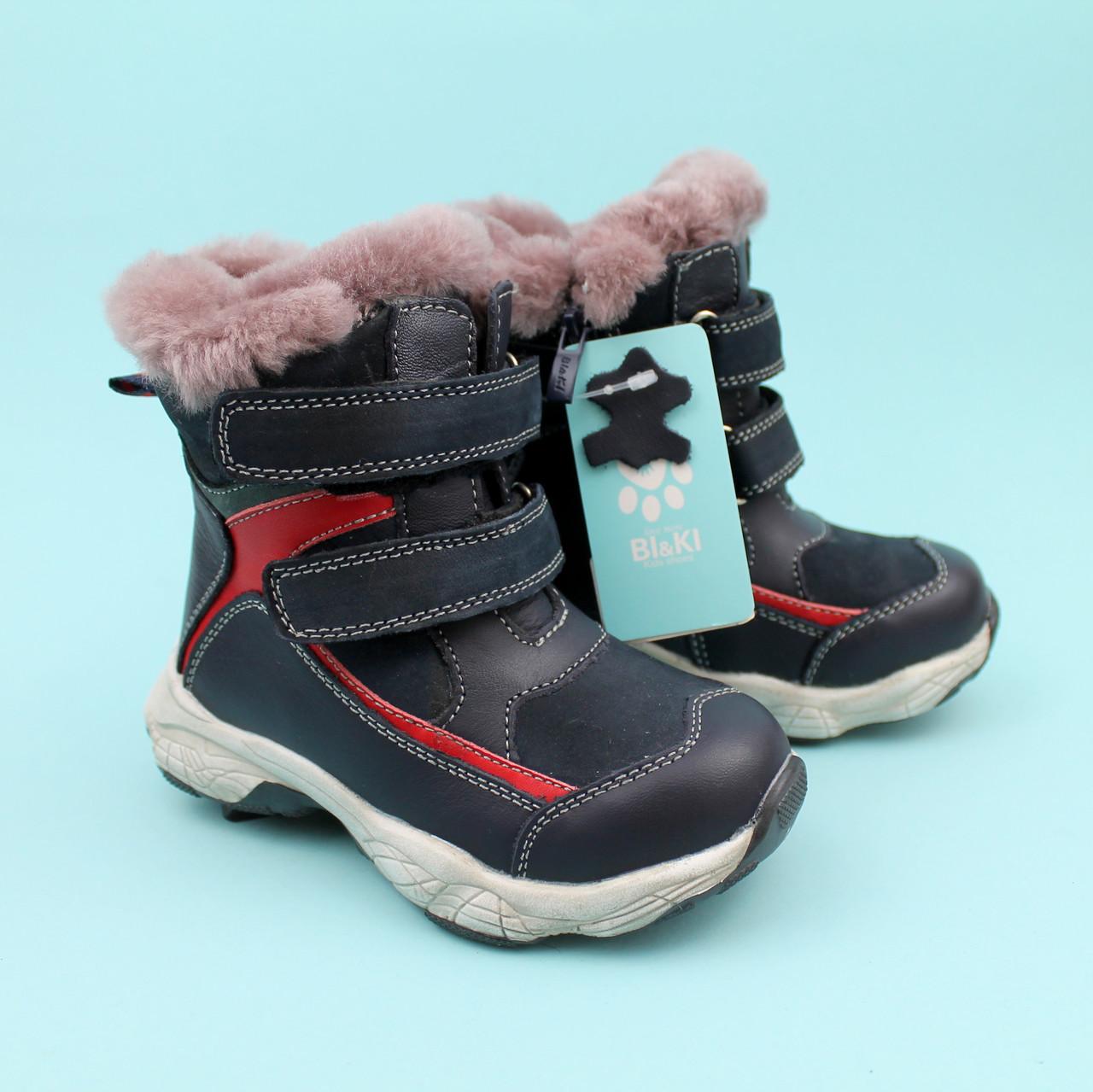 Зимние синие кожаные ботинки для мальчика тм Bi&Ki размер 26,28