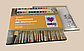 Картина по номерам 40×50 см. Mariposa Небо Парижа (Q 1224), фото 3