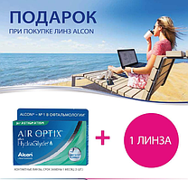 Контактні лінзи Alcon, Air Optix for Astigmatism HydraGlyde