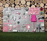"""Busyboard """"Гигант"""" 60х100 см бізіборд бизиборд развивающая доска розовый для девочки"""