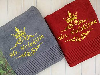Полотенце среднее с вышивкой