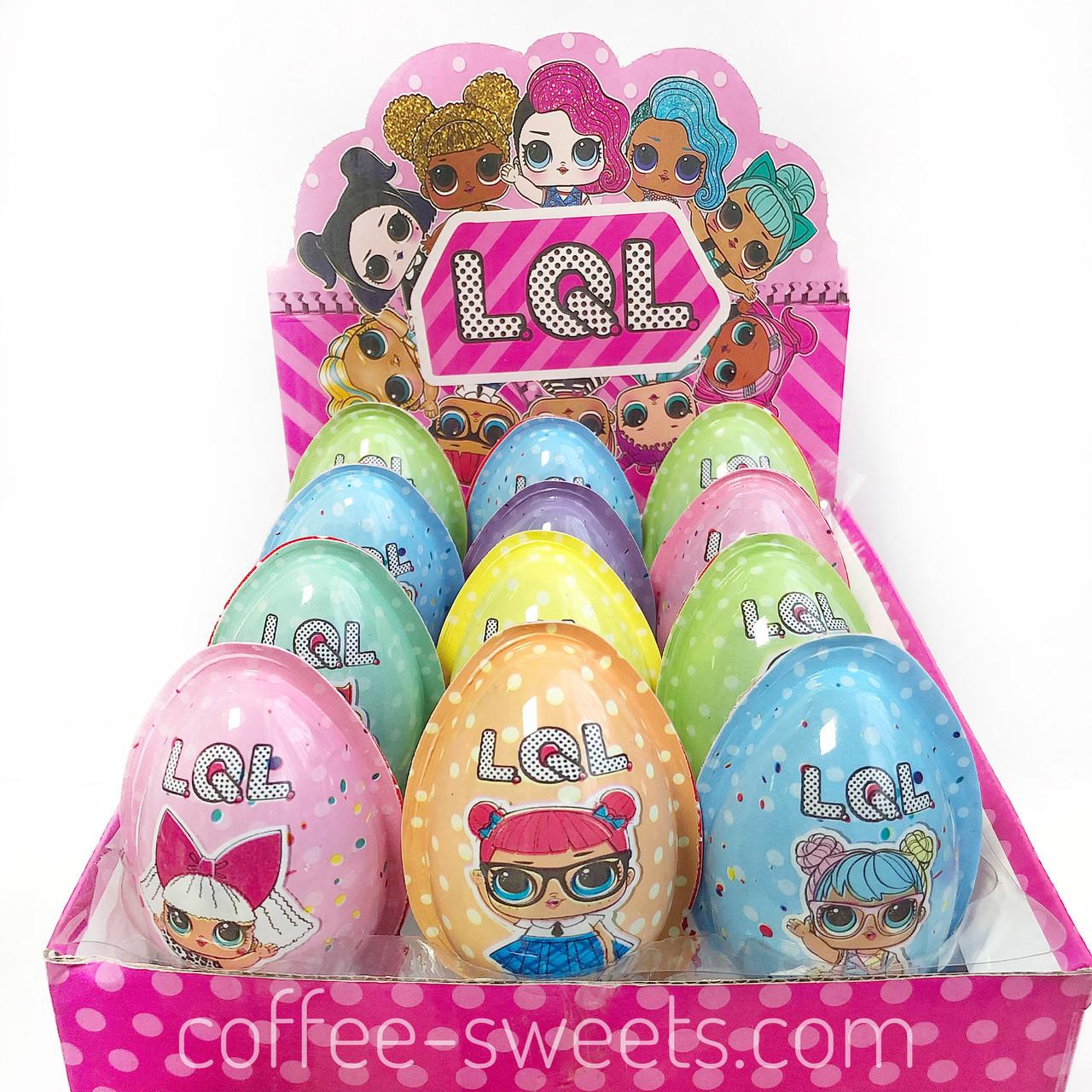 Яйца шоколадные LOL
