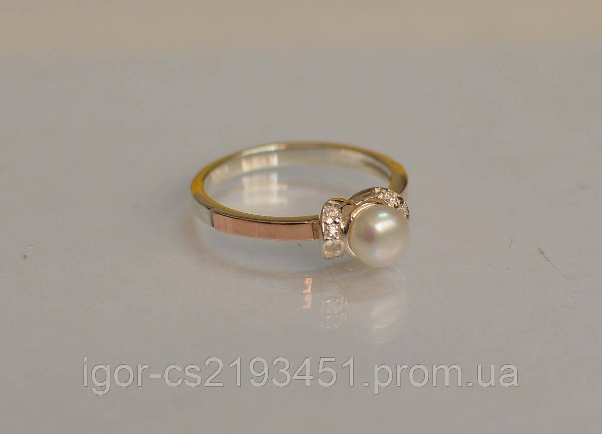 Серебряное кольцо с золотыми пластинами