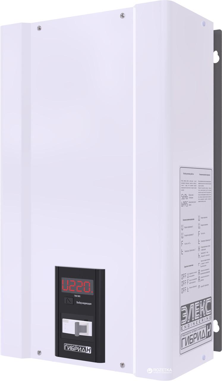 Стабілізатор напруги Елекс Гібрид У 9-1-32 v2.0