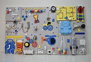 "Busyboard ""Гигант"" 60х100 см бізіборд бизиборд развивающая доска желтый, синий, красный"