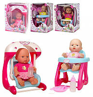 Интерактивный кукла-пупс 3 вида, фото 1