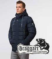 Braggart Aggressive 38828 | Мужская куртка с капюшоном синяя