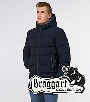 Braggart Aggressive 29077 | Куртка мужская зимняя темно-синяя, фото 1