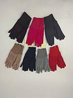 Перчатки женские замшевые женские (от 10 шт)