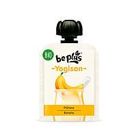 Йогурт органический Be Plus YogiSan Кисломолочное молоко и Банан