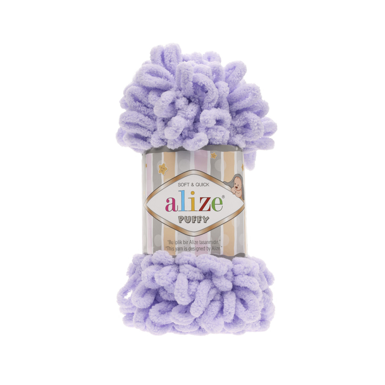 Пряжа фантазійна Alize Puffy № 146