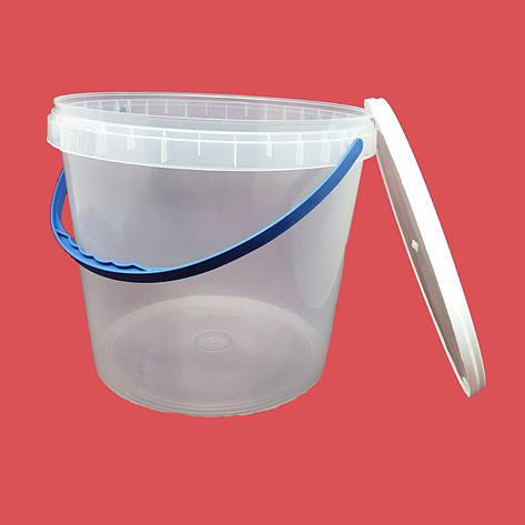 Ведро пластиковое с крышкой 10 л, фото 2
