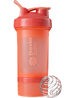 🔥✅ Шейкер спортивный BlenderBottle ProStak 650ml с 2-мя контейнерами Coral (ORIGINAL)