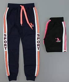 Утепленные брюки спортивные трикотажные для девочек