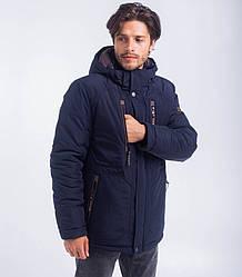 Куртка мужская с нагрудными и боковыми карманами (56-68 р)