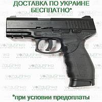 Пневматический пистолет kwc km 46 dhn (taurus) металлический затвор