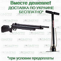 Crosman Benjamin Marauder synthetic PCP винтовка с насосом в комплекте