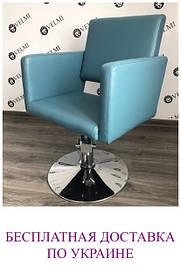 Перукарські крісла (безкоштовна доставка)