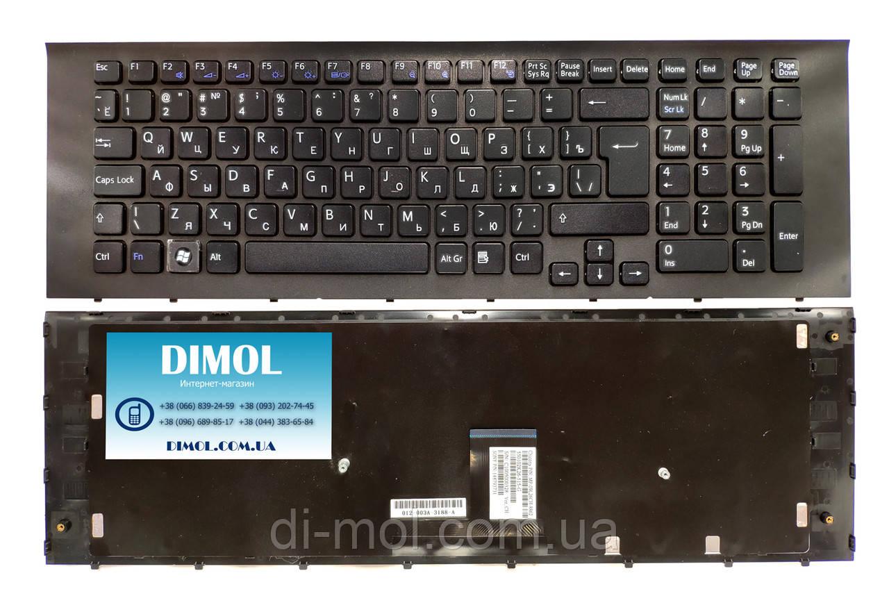 Оригинальная клавиатура для ноутбука Sony Vaio VPC-EC series, black, ru, рамка