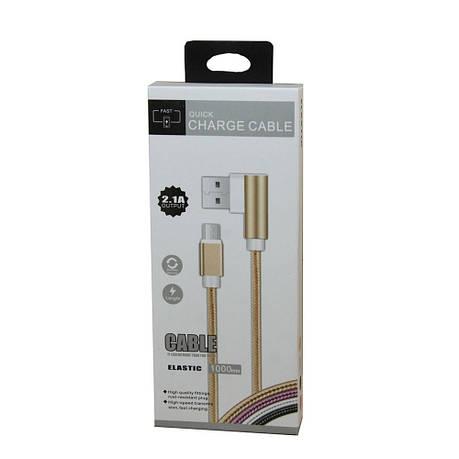 Кабель Quick Charge Cable USB-Lightning боковой D1031, фото 2