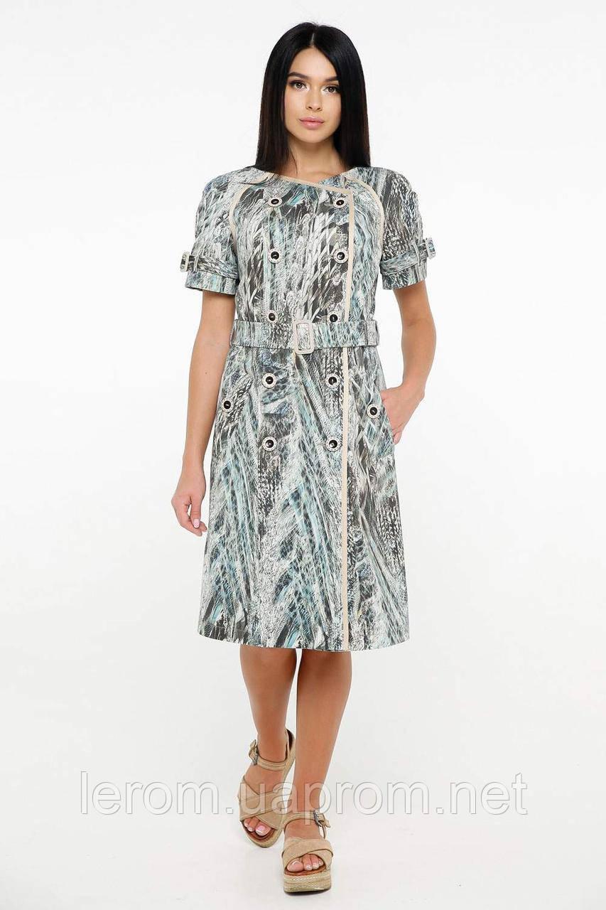 Платье Л-1132 Espewash Тон 3