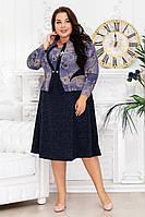 Женское платье с имитацией жилета и клешеной юбкой Руфи р. 54-74, фото 1