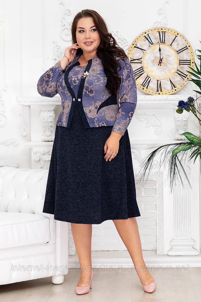 Женское платье с имитацией жилета и клешеной юбкой Руфи р. 54-74