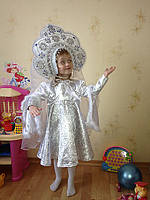 Детские карнавальные костюмы прокат Киев