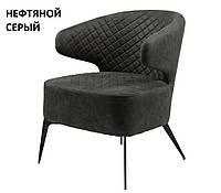 Кресло лаунж Keen (Кин) текстиль нефтяной серый, Concepto