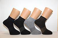 Мужские носки махровые средние PRO