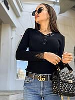 Женская кофта рубчик черного цвета с длинным рукавом и вставками кружева