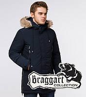Braggart Arctic 20758 | Зимняя мужская парка темно-синяя, фото 1