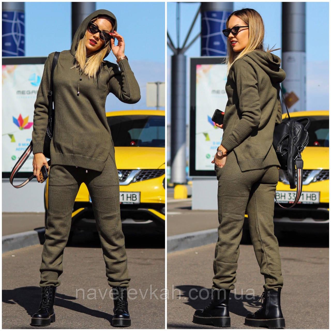 Женский вязанный теплый спортивный костюм черный серый хаки С-М Л-ХЛ
