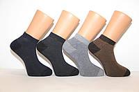 Мужские носки махровые средние PRO, фото 1