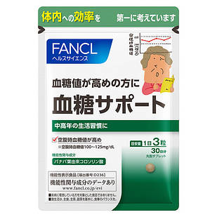 FANCL Контроль уровня сахара в крови, 90 таблеток на 30 дней