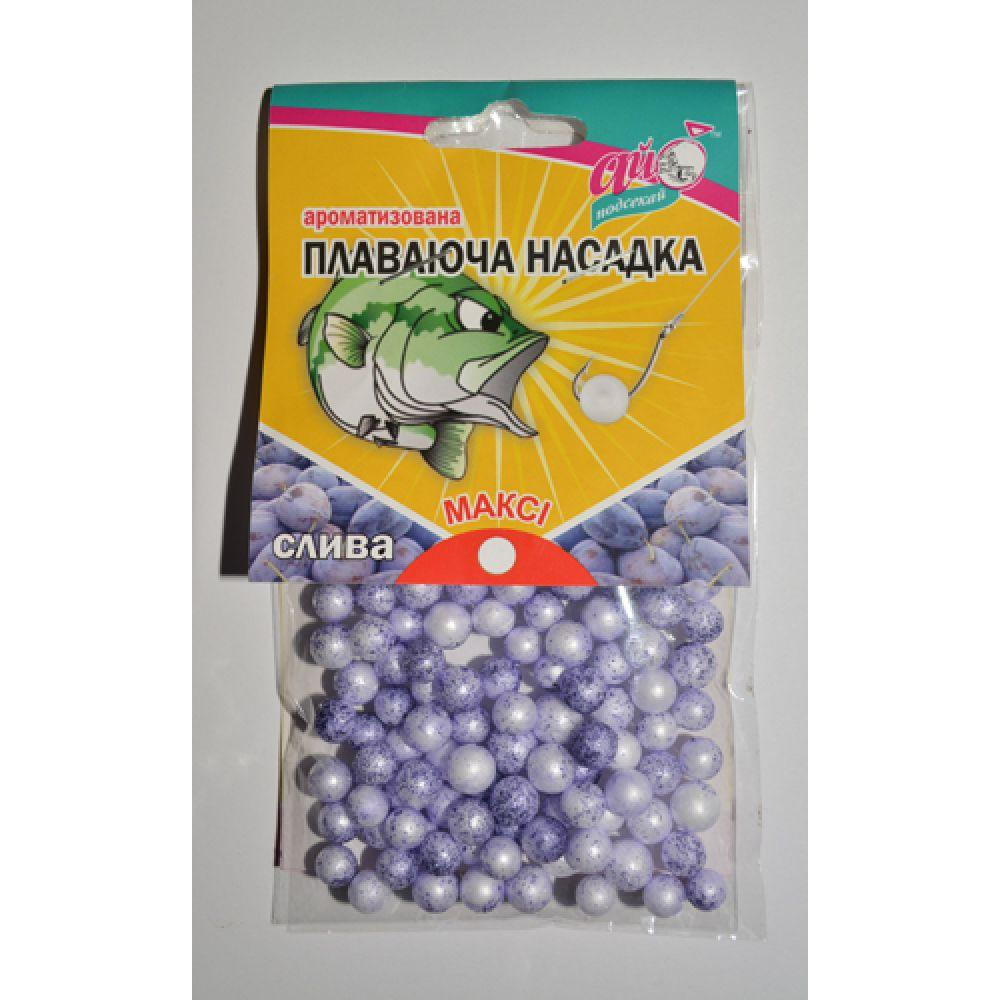 Плавающая насадка. Пенопластовые шарики насадки. Наживка. Максі 8-10 мм слива