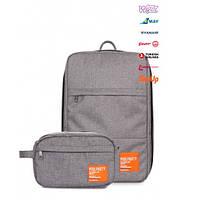 Комплект: рюкзак POOLPARTY HUB для ручной клади и Тревел кейс hub-grey-combo, фото 1