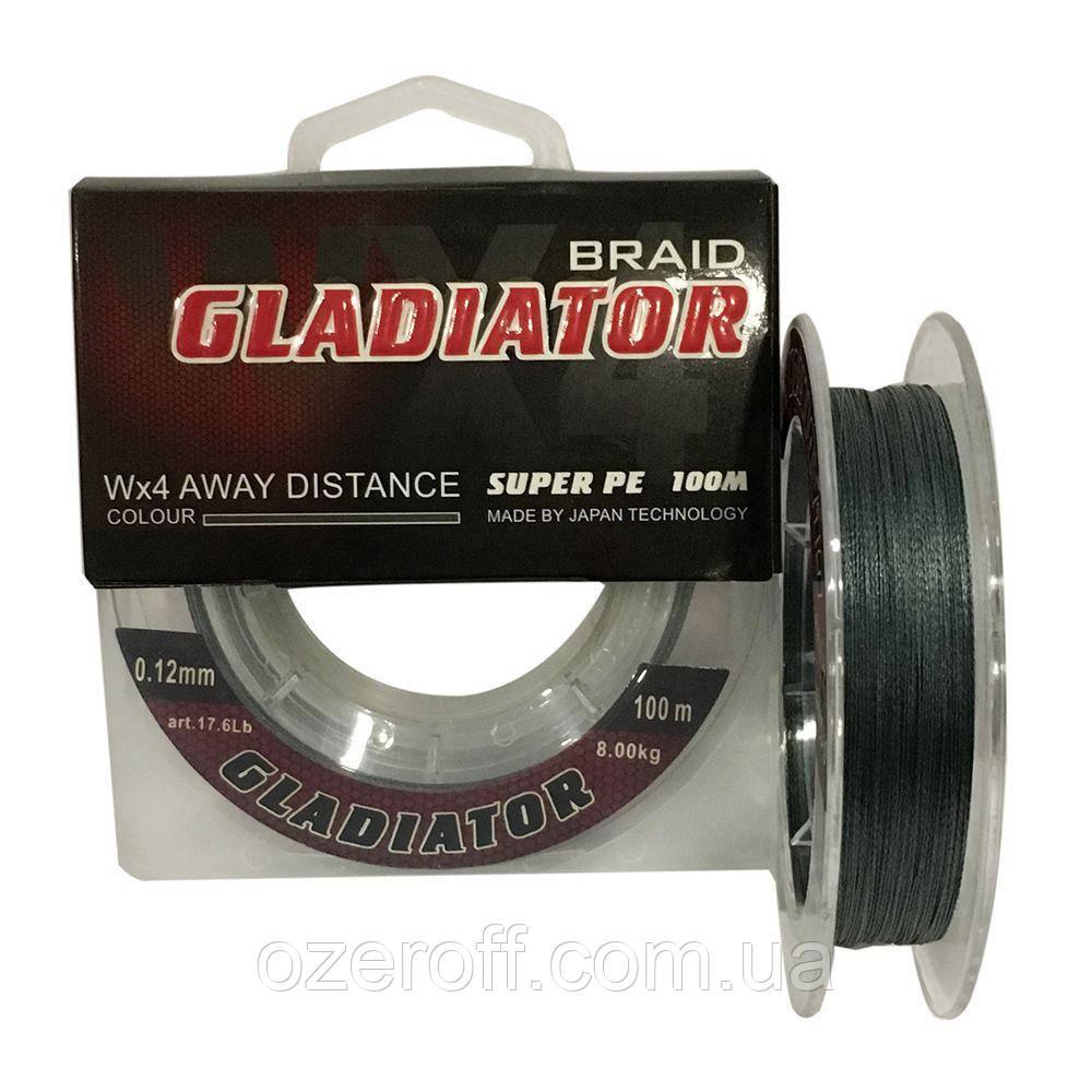 """ШНУР """"GLADIATOR"""" (чорный, 4-х жильний) 100 m / 0.18 mm"""