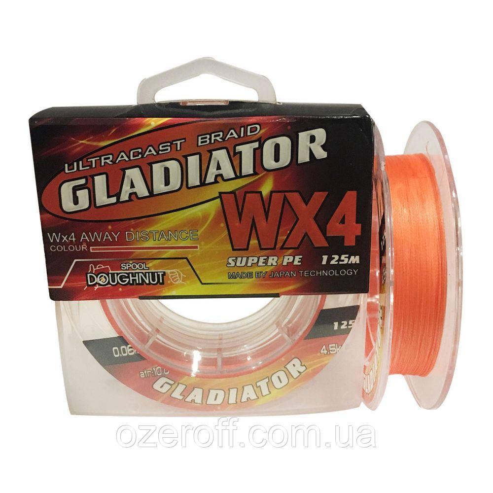 """GLADIATOR-UltraCast"" (помаранчевий, 4-х жильний) 125 m / 0.06 mm"