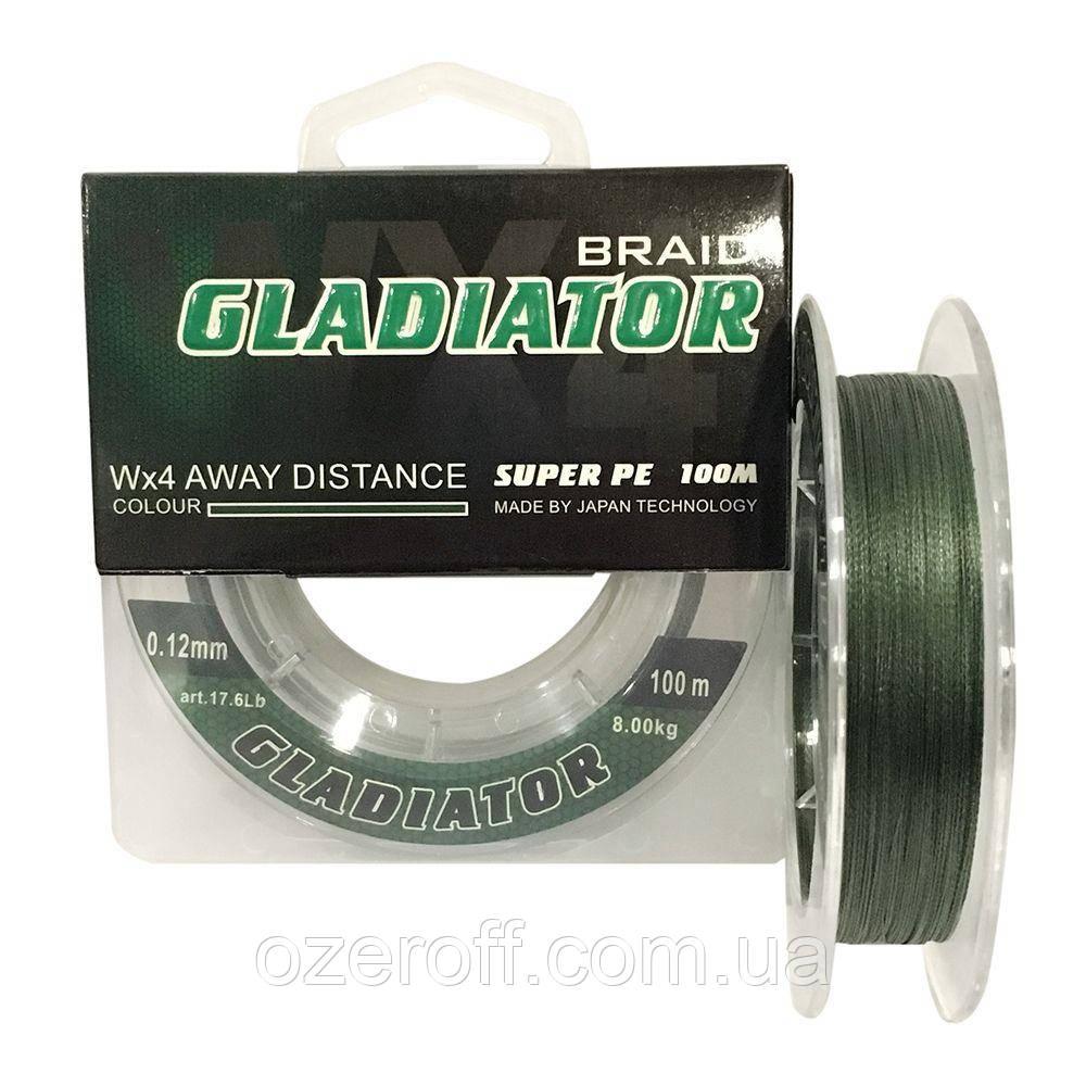 "ШНУР ""GLADIATOR"" (зелений, 4-х жильний) 100 m / 0.12 mm"