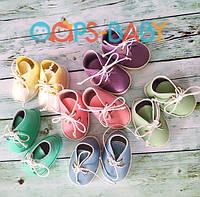Ботинки для кукол Paola Reina, 32 см Handmade