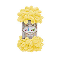 Alize Puffy Color № 216