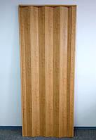 Двери гармошка - цвет дуб. 100% Гарантия качества. Под разные проемы. Размер 50,60,70,80.