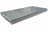 Винипласт  лист  тол. 20  мм ( 1 х 2 м )