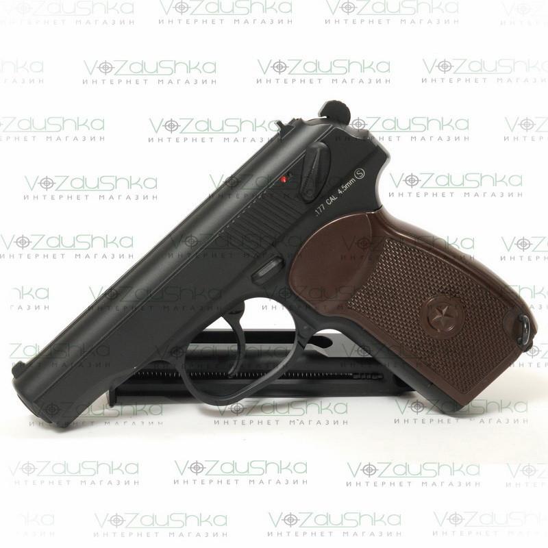 Пневматический пистолет Макарова KWC makarov pm km44dhn full metal